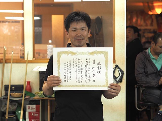 優勝した井上良(鹿児島ナイン所属)